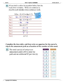 Algebra 1 (2.07): Solving Equations with Variables on Both Sides