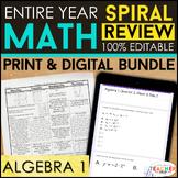 Algebra 1 Spiral Review & Quizzes | DIGITAL & PRINT