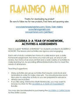 Algebra 2: A Year of Homework, Activities and Assessments Bundle