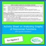 Algebra 2 - Activity Sheet on Analyzing Graphs of Polynomi