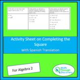 Algebra 2 - Activity Sheet on Completing the Square