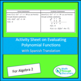 Algebra 2:  Activity Sheet on Evaluating Polynomial Functions