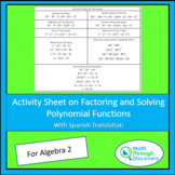 Algebra 2 - Activity Sheet on Factoring and Solving Polynomial Functions