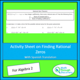 Algebra 2 - Activity Sheet on Finding Rational Zeros
