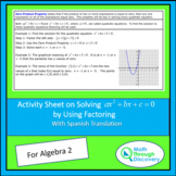 Algebra 2 - Activity Sheet on Solving Quadratic Equations