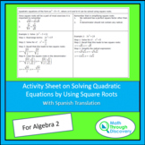 Algebra 2 - Activity Sheet on Solving Quadratic Equations