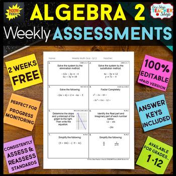 Algebra 2 Assessments | 2 Weeks FREE