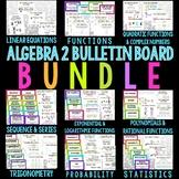 Algebra 2 Bulletin Board Bundle