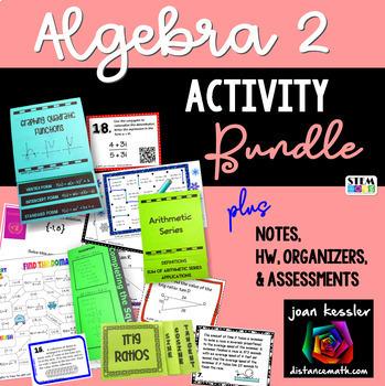 Algebra 2 Bundle of 22 Activities