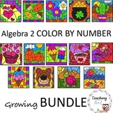 Algebra 2 Color by Number Activities BUNDLE