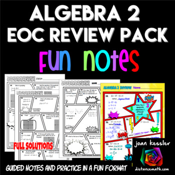 Algebra 2 End of Year Comic Book No Prep Fun Note Review