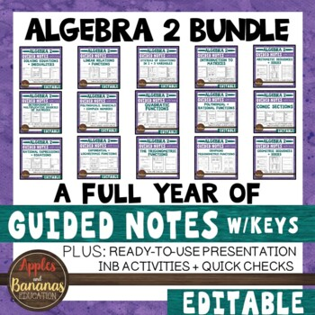 Precalculus teaching resources lesson plans teachers pay teachers algebra 2 interactive notebook activities and scaffolded notes bundle fandeluxe Image collections