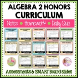 Algebra 2 Curriculum Guided Notes Option (No Activities)
