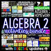 Algebra 2 Activities Bundle w/ GOOGLE updates for distance learning