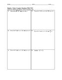 Algebra 2 Quiz - Complex Numbers BUNDLE