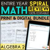 Algebra 2 Spiral Review & Quizzes | DIGITAL & PRINT