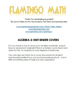 Algebra 2: Unit Binder Covers and Spines