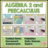 Algebra 2 and PreCalculus Curriculum (A Custom Dual Bundle)