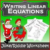 Christmas Algebra 1 Activities {Slope-Intercept Form Christmas Activity}