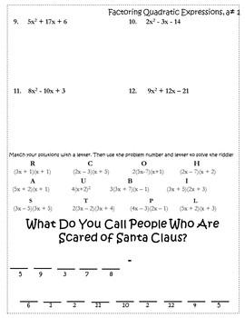 Algebra Christmas {Christmas Algebra Factoring} {Christmas Algebra 1 Activities}