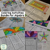 Algebra Coloring Activities Bundle