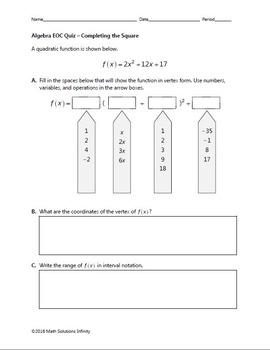 Algebra EOC Quiz MEGA BUNDLE