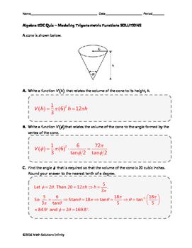 Algebra EOC Quiz - Modeling Trigonometric Functions BUNDLE