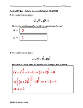 Algebra EOC Quiz - Rational Exponents & Radicals BUNDLE