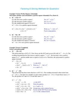 Algebra: Factoring & Solving Methods for Quadratics (Alg 2)