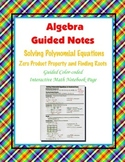 Algebra Guided Interactive Math Notebook Page: Roots and Zero Product Property