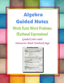 Algebra Guided Interactive Math Notebook Page: Work Rate Word Problems