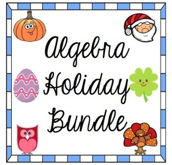 Algebra Holiday Activity and Puzzle Bundle