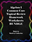 Algebra I Common Core Regents Review Homework Worksheets BUNDLE