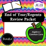 End of Year/Regents Review (Algebra 1) Packets BUNDLE