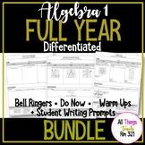 Algebra I DIFFERENTIATED Do Now/Bell Ringers FULL YEAR Bun