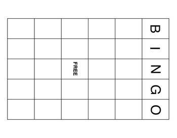 Algebra I Inequality BINGO