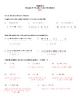 Algebra I Integers & Absolute Value Practice Worksheet