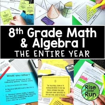Algebra I + 8th Grade Math Bundle