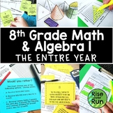 Algebra 1 and 8th Grade Math Curriculum Bundle for Entire Year