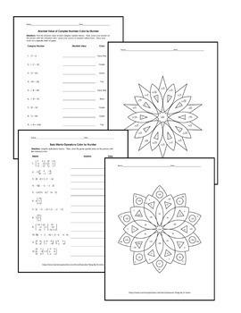 Algebra II Color by Number Bundle 1: 10 Essential Skills
