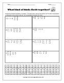 Matrix Operations Multiplying Matrices Worksheet