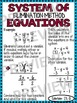 Algebra Poster: Solving Systems of Equations by Elimination