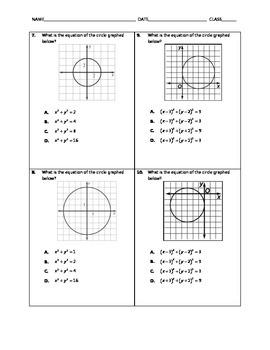 Algebra Quick Quiz - Circles
