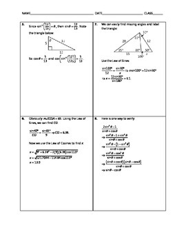 Algebra Quick Quiz - Trigonometry Challenges