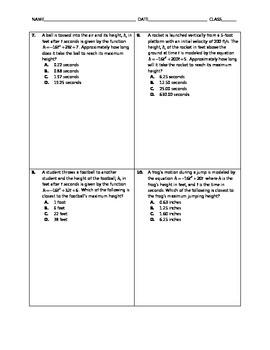 Algebra Quick Quiz - Vertex of a Quadratic Function