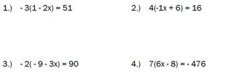 Algebra Quizzes (5 quizzes)- Read Below for Details