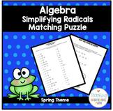 Algebra Simplifying Radicals Puzzle Spring Theme