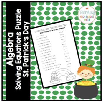 Algebra Solving Multi-Step Equations Puzzle (St. Patrick's Day Theme)