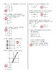 Algebra Test (Writing Linear Equations)