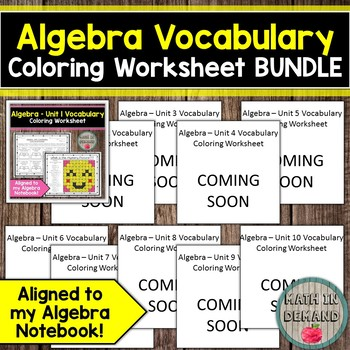 Algebra Vocabulary Coloring Worksheet Bundle